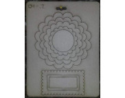"""Высечка из картона 070 """"Рамочки круглые и прямоугольные"""""""