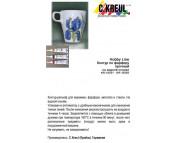 Флаер:Hobby Line контуры для фарф.Porzellan Liner на водн.осн.(чашка) (ОПТ)