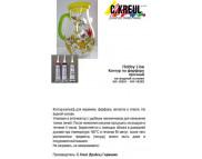 Флаер:Hobby Line контуры для фарф.Porzellan Liner на водн.осн.(графин) (ОПТ)