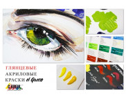 "Kreul Рекламный плакат А-3 Краска акриловая глянцевая""El Greco"" 75мл KR-28301-28353 Kreul(Кройль)Германия"