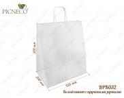 Пакет бумажный с витыми бумажн. ручками БЕЛЫЙ 32х20х37см
