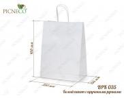 Пакет бумажный с витыми бумажн. ручками БЕЛЫЙ 35х15х45см