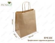 Пакет бумажный с витыми бумажн. ручками КРАФТ 26х15х36см